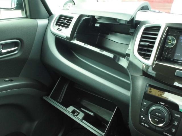 S 1.2 S  モニター付きオーディオ キーフリー 両側電動スライドドア HIDヘッドライト リヤシートスライド対応 三菱認定中古車保証1年間付き 室内クレベリン除菌消臭施工(27枚目)