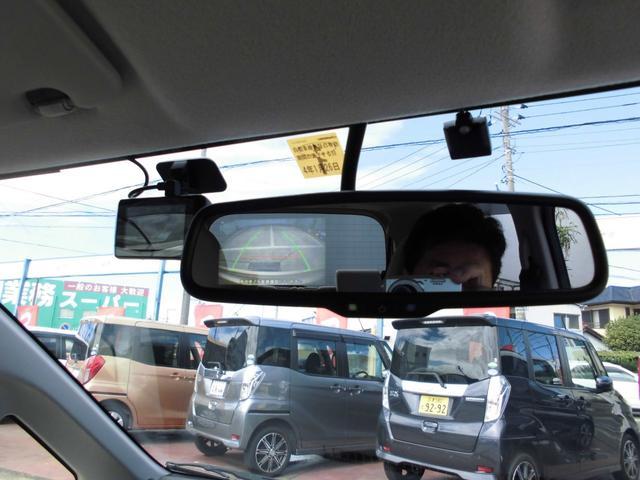 G ワンセグナビ バックカメラ ETC フロントドライブデコーダー ワンプッシュスタート キーフリー(25枚目)
