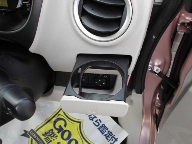 G ワンセグナビ バックカメラ ETC フロントドライブデコーダー ワンプッシュスタート キーフリー(28枚目)