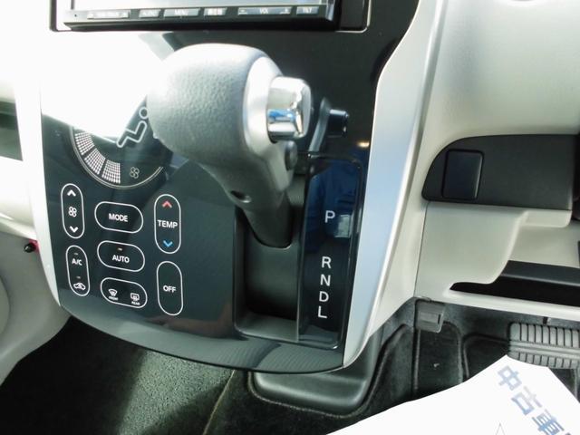 G ワンセグナビ バックカメラ ETC フロントドライブデコーダー ワンプッシュスタート キーフリー(29枚目)