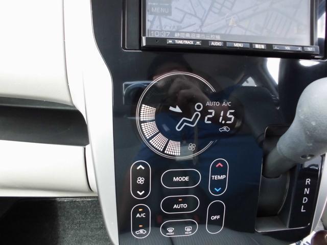 G ワンセグナビ バックカメラ ETC フロントドライブデコーダー ワンプッシュスタート キーフリー(30枚目)