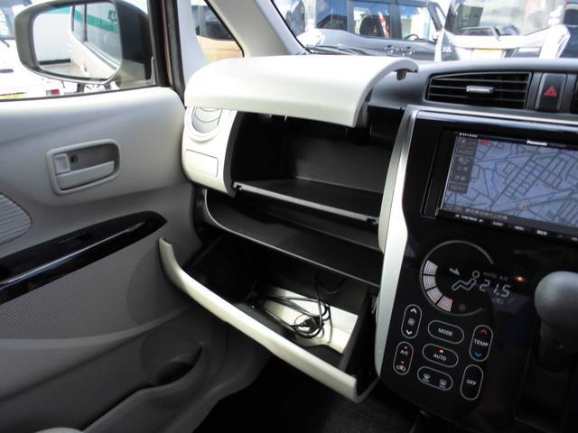 G ワンセグナビ バックカメラ ETC フロントドライブデコーダー ワンプッシュスタート キーフリー(31枚目)