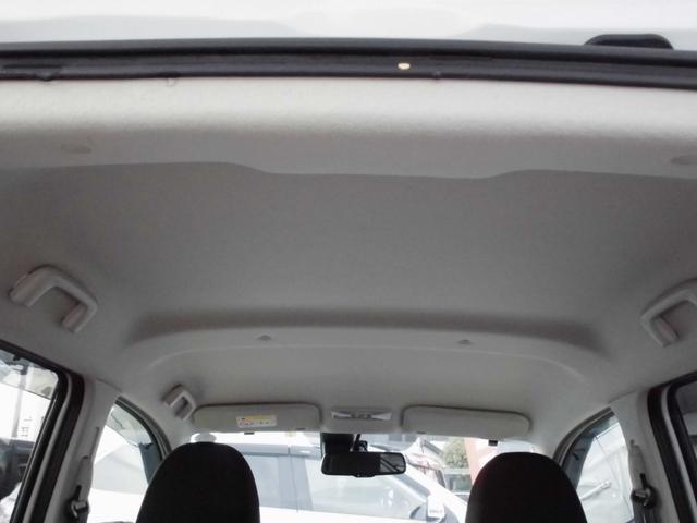 Tセーフティパッケージ 2WDターボ ワンセグナビ ETC シートヒーター HIDライト・・・三菱認定プレミアム保証対象車 車検整備付きになります。(21枚目)