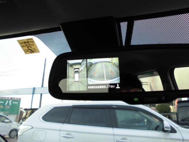Tセーフティパッケージ 2WDターボ ワンセグナビ ETC シートヒーター HIDライト・・・三菱認定プレミアム保証対象車 車検整備付きになります。(26枚目)