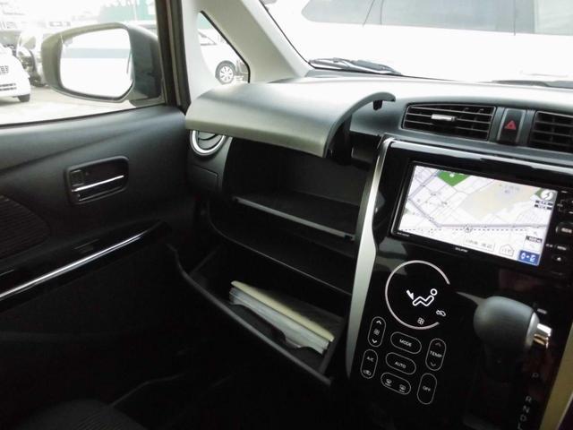 Tセーフティパッケージ 2WDターボ ワンセグナビ ETC シートヒーター HIDライト・・・三菱認定プレミアム保証対象車 車検整備付きになります。(29枚目)