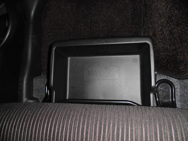 Tセーフティパッケージ 2WDターボ ワンセグナビ ETC シートヒーター HIDライト・・・三菱認定プレミアム保証対象車 車検整備付きになります。(31枚目)