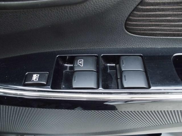 Tセーフティパッケージ 2WDターボ ワンセグナビ ETC シートヒーター HIDライト・・・三菱認定プレミアム保証対象車 車検整備付きになります。(32枚目)