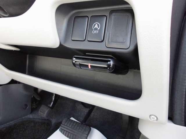 M ワンセグナビ ETC キーレス・・・前歴レンタカーです。車検整備付き 保証1年間付き(15枚目)