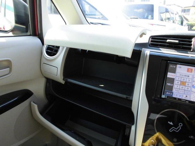 M ワンセグナビ ETC キーレス・・・前歴レンタカーです。車検整備付き 保証1年間付き(21枚目)