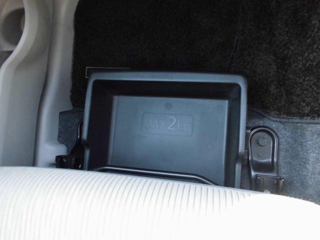 M ワンセグナビ ETC キーレス・・・前歴レンタカーです。車検整備付き 保証1年間付き(22枚目)