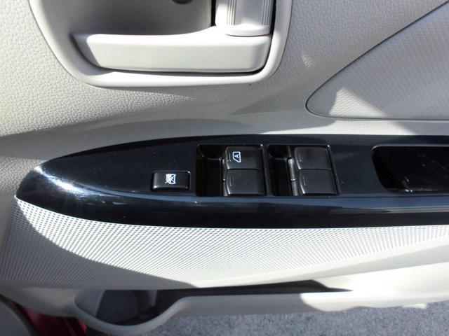 M ワンセグナビ ETC キーレス・・・前歴レンタカーです。車検整備付き 保証1年間付き(23枚目)
