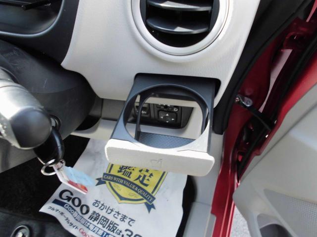 M ワンセグナビ ETC キーレス・・・前歴レンタカーです。車検整備付き 保証1年間付き(25枚目)