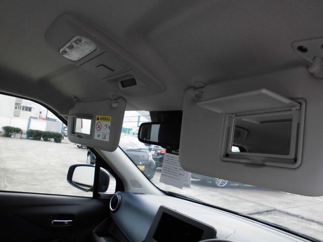 G プラスエディション 届済み未使用車(35枚目)