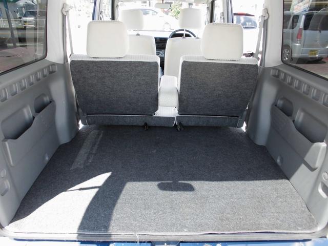三菱 タウンボックス LX  CDデッキ 両側スライドドア キーレス フォグランプ