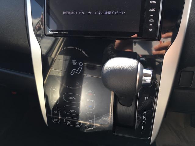 日産 デイズ ハイウェイスターG 社外SDナビ・フルセグTV 純正アルミ