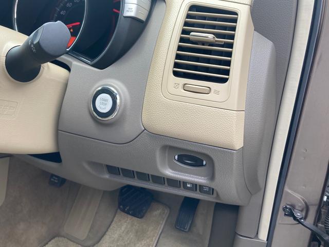 250XV Wルーフ レザーパワーシート ETC オートクルーズ シートヒーター ナビ バックカメラ(6枚目)