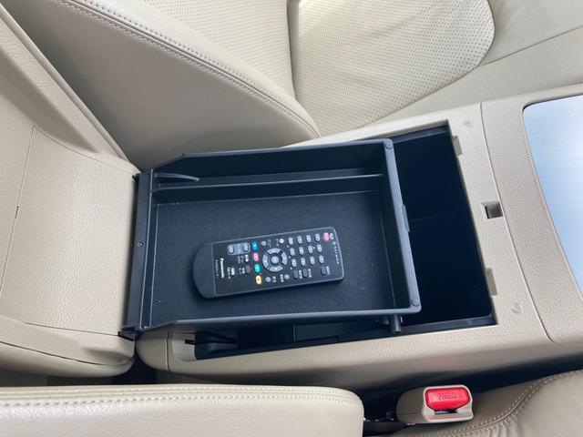 250XV Wルーフ レザーパワーシート ETC オートクルーズ シートヒーター ナビ バックカメラ(25枚目)