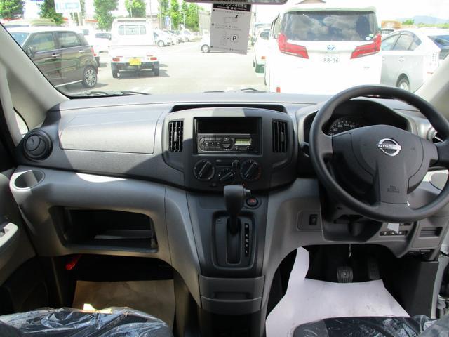 DX 5ドア CVT 1.6L エマージェンシーブレーキ ABS Wエアバック キーレス ラジオデッキ 電動格納ドアミラー 前席パワーウインドー(21枚目)