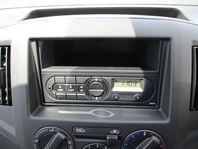 DX 5ドア CVT 1.6L エマージェンシーブレーキ ABS Wエアバック キーレス ラジオデッキ 電動格納ドアミラー 前席パワーウインドー(25枚目)