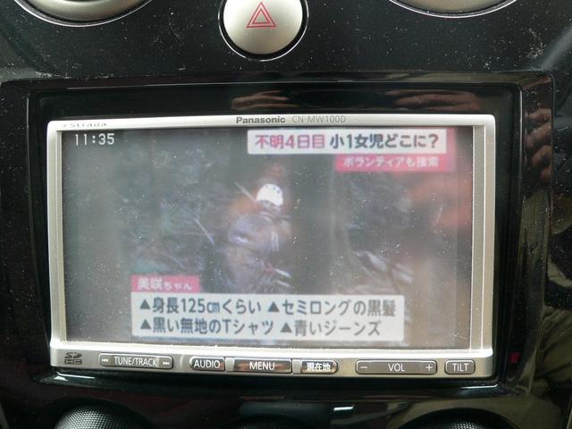 C/SDナビ&ワンセグTV&DVD再生(13枚目)