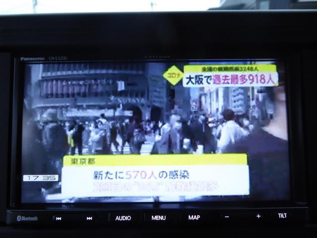 XG/セーフティサポート/SDナビ&TV&ブルートゥース(18枚目)