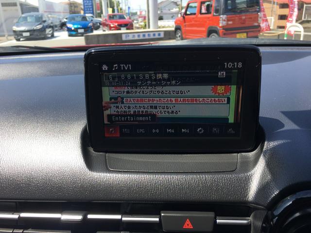 「マツダ」「CX-3」「SUV・クロカン」「静岡県」の中古車17