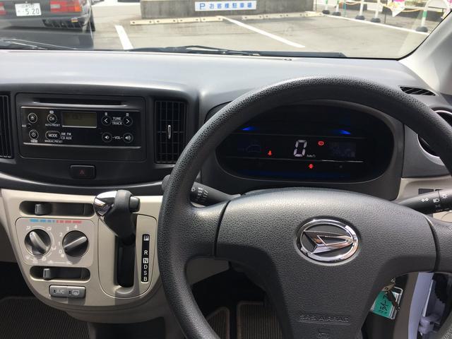 「ダイハツ」「ミライース」「軽自動車」「静岡県」の中古車10