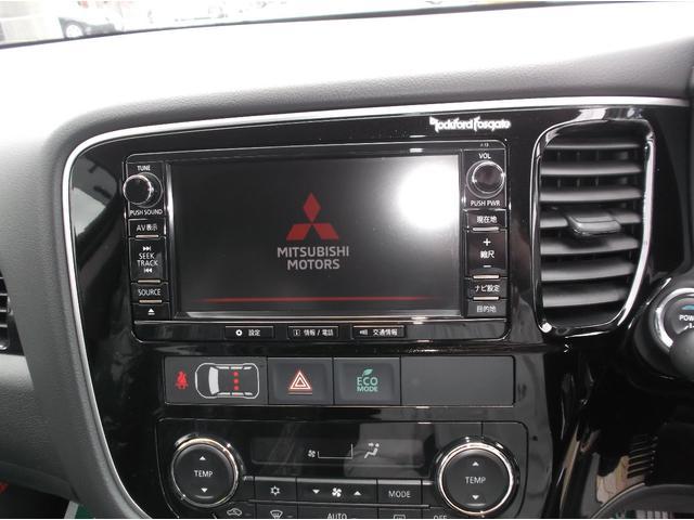 「三菱」「アウトランダーPHEV」「SUV・クロカン」「静岡県」の中古車9