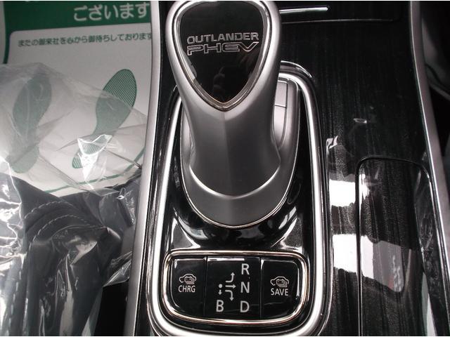 「三菱」「アウトランダーPHEV」「SUV・クロカン」「静岡県」の中古車13