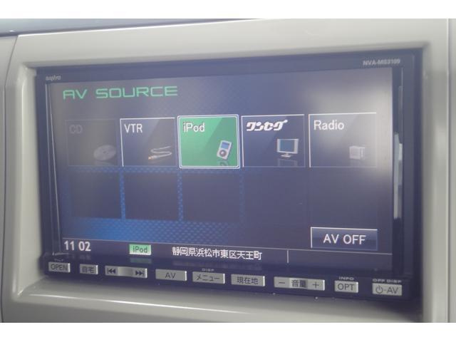 スズキ アルトラパン X 純正ナビTV 14インチアルミ ワンオーナー車