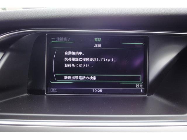 「アウディ」「アウディ A4アバント」「ステーションワゴン」「静岡県」の中古車26