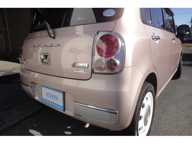 X オートエアコン HIDライト 禁煙車 タイヤ4本新品 バッテリー新品 グー鑑定済み車(30枚目)
