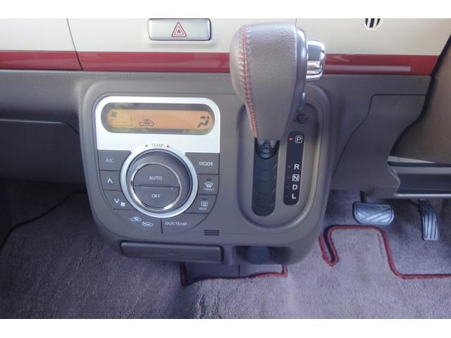 X オートエアコン HIDライト 禁煙車 タイヤ4本新品 バッテリー新品 グー鑑定済み車(43枚目)