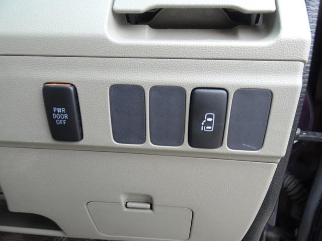 カスタムターボRSリミテッド パワースライドドア HID オートエアコン ワンオーナー車 純正アルミ(22枚目)