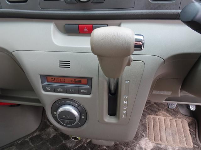 カスタムターボRSリミテッド パワースライドドア HID オートエアコン ワンオーナー車 純正アルミ(30枚目)