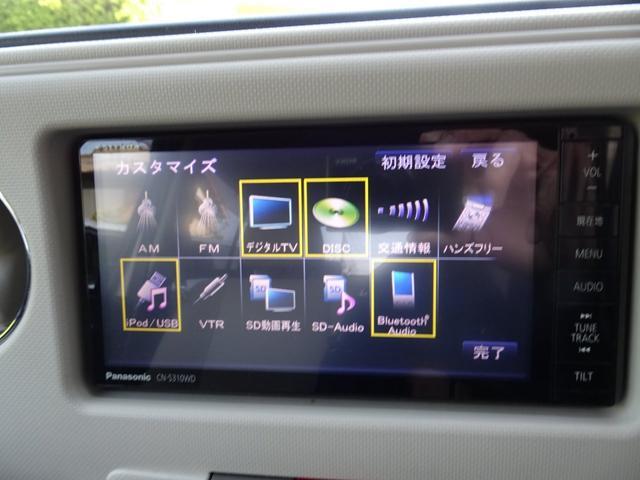 ココアX SDフルセグナビ ブルートゥースオーディオ 禁煙車 DVD再生 スマートキー フォグランプ グー鑑定済み車(9枚目)