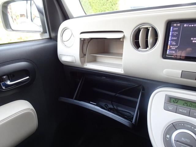 ココアX SDフルセグナビ ブルートゥースオーディオ 禁煙車 DVD再生 スマートキー フォグランプ グー鑑定済み車(54枚目)