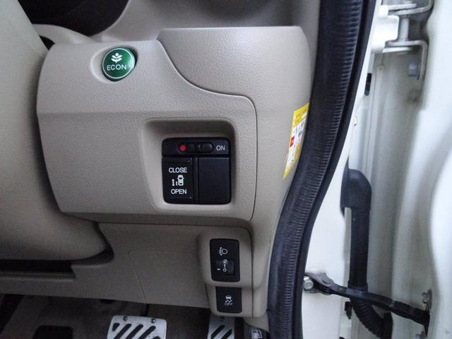 G・Lパッケージ アルパインフルセグナビ ブルートゥースオーディオ 純正14インチアルミ バックカメラ パワースライドドア ETC DVD再生 ステアリングスイッチ 第三者機関鑑定済み車(15枚目)