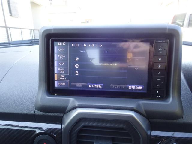 ローブ 純正オプションフルセグナビ バックカメラ ブルートゥースオーディオ ユピテルドラレコ シートヒーター ETC SHOWAサスSHOWAアブソーバー LEDライト 16インチアルミ USB グー鑑定済(9枚目)