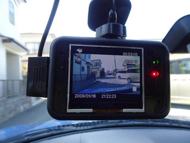 ローブ 純正オプションフルセグナビ バックカメラ ブルートゥースオーディオ ユピテルドラレコ シートヒーター ETC SHOWAサスSHOWAアブソーバー LEDライト 16インチアルミ USB グー鑑定済(14枚目)