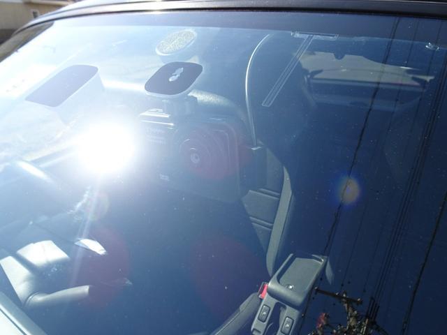 ローブ 純正オプションフルセグナビ バックカメラ ブルートゥースオーディオ ユピテルドラレコ シートヒーター ETC SHOWAサスSHOWAアブソーバー LEDライト 16インチアルミ USB グー鑑定済(49枚目)