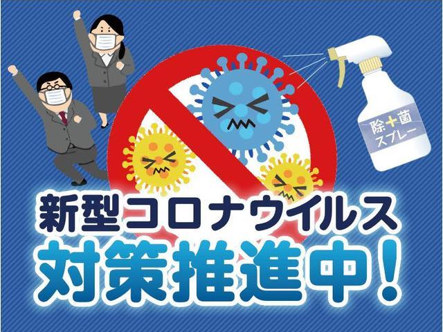 弊社は新型コロナウイルスに対する対策を推進しております。商談スペースや展示車両の除菌にも気を付けております。またそれに伴い応対するスタッフもマスクを着用させて頂いております。