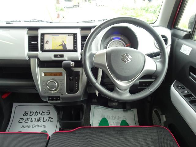 X 4WD レーダーブレーキサポートSDナビ フルセグ ブルートゥースオーディオ バックカメラ HID ダウンヒルアシストコントロール ワンオーナー禁煙車 スペアキー スタッドレスアルミセット USB(50枚目)