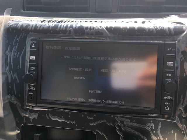 日産 デイズ J 届出済未使用車 純正ナビ フルセグTV