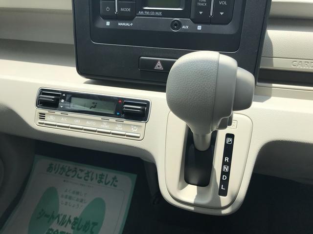 ハイブリッドFX 軽自動車 CVT ワンオーナー エアコン(14枚目)