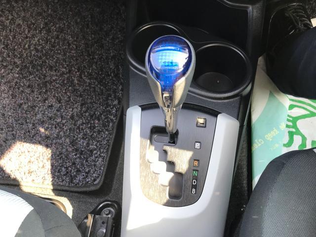 「トヨタ」「アクア」「コンパクトカー」「静岡県」の中古車17