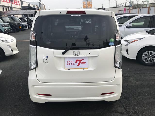 G ナビ 軽自動車 ETC プレミアムホワイトパール(9枚目)