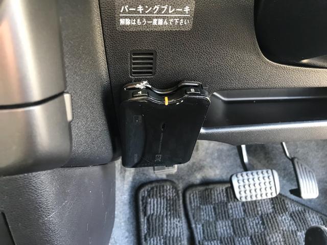 X TV ナビ 軽自動車 ETC CVT ワンオーナー AC(17枚目)