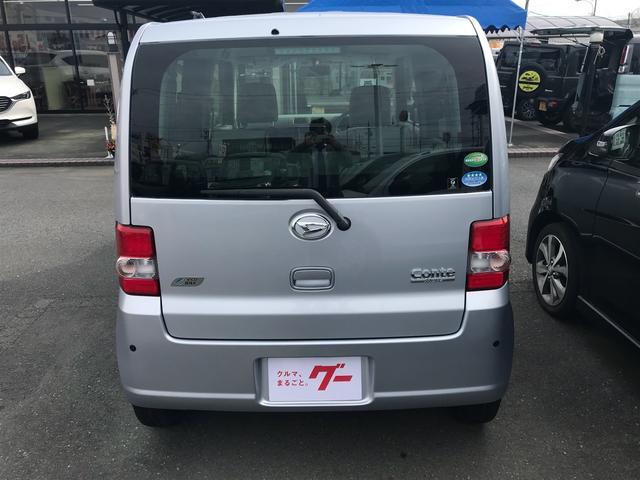 L 軽自動車 ブライトシルバーメタリック 車検整備付(8枚目)