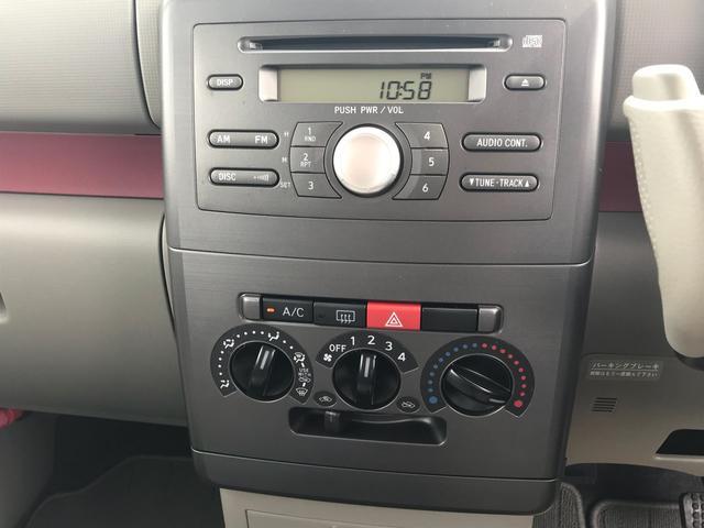 L 軽自動車 ブライトシルバーメタリック 車検整備付(17枚目)